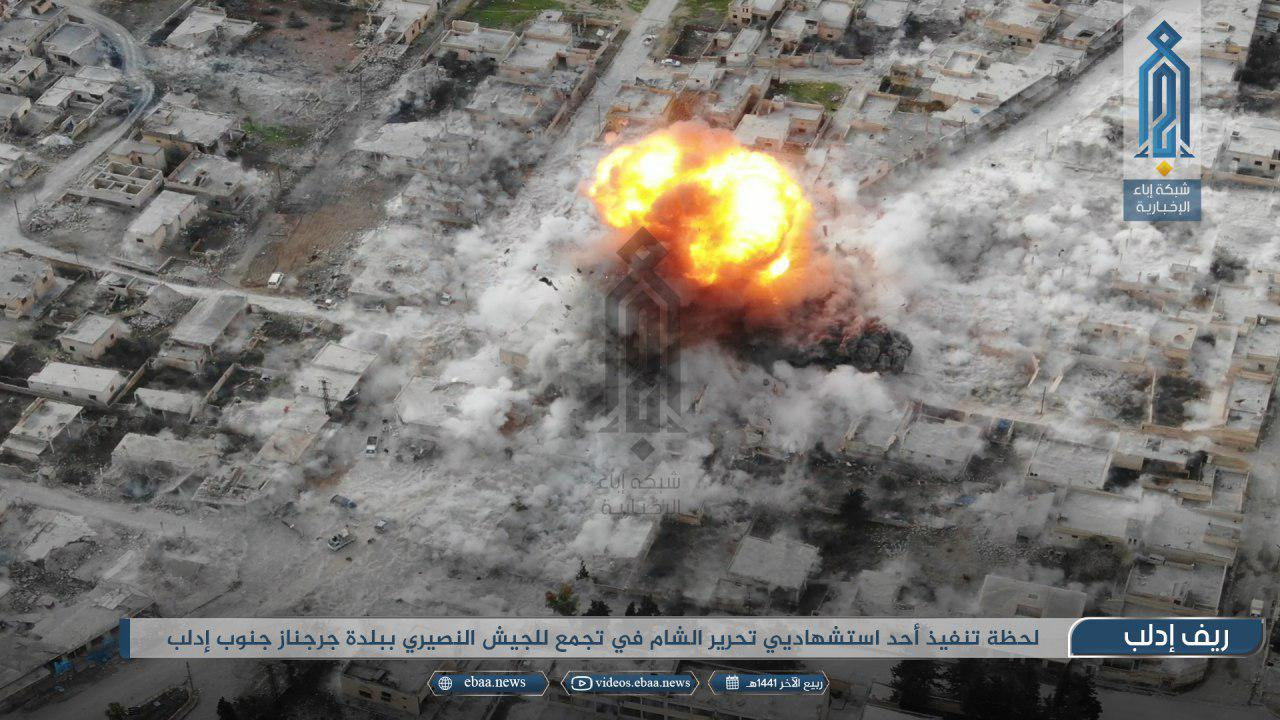 Drone footage shows an HTS up-armored SVBIED drive into the middle of Jarjanez and detonate without being fired upon, Dec. 24, 2019.