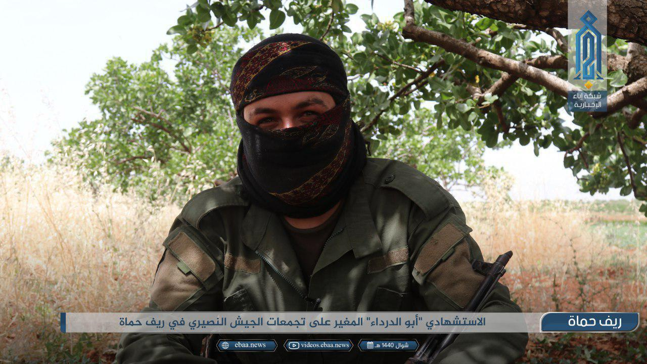 Abu Darda al-Mughayr, an HTS SVBIED driver who conducted an attack near Jalmeh on June 8, 2019.